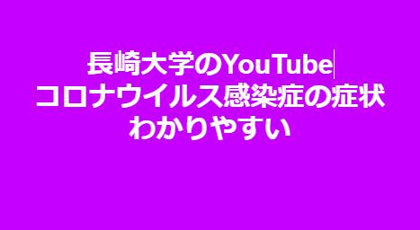 f:id:allergy_nagasakikko:20200306215615p:plain