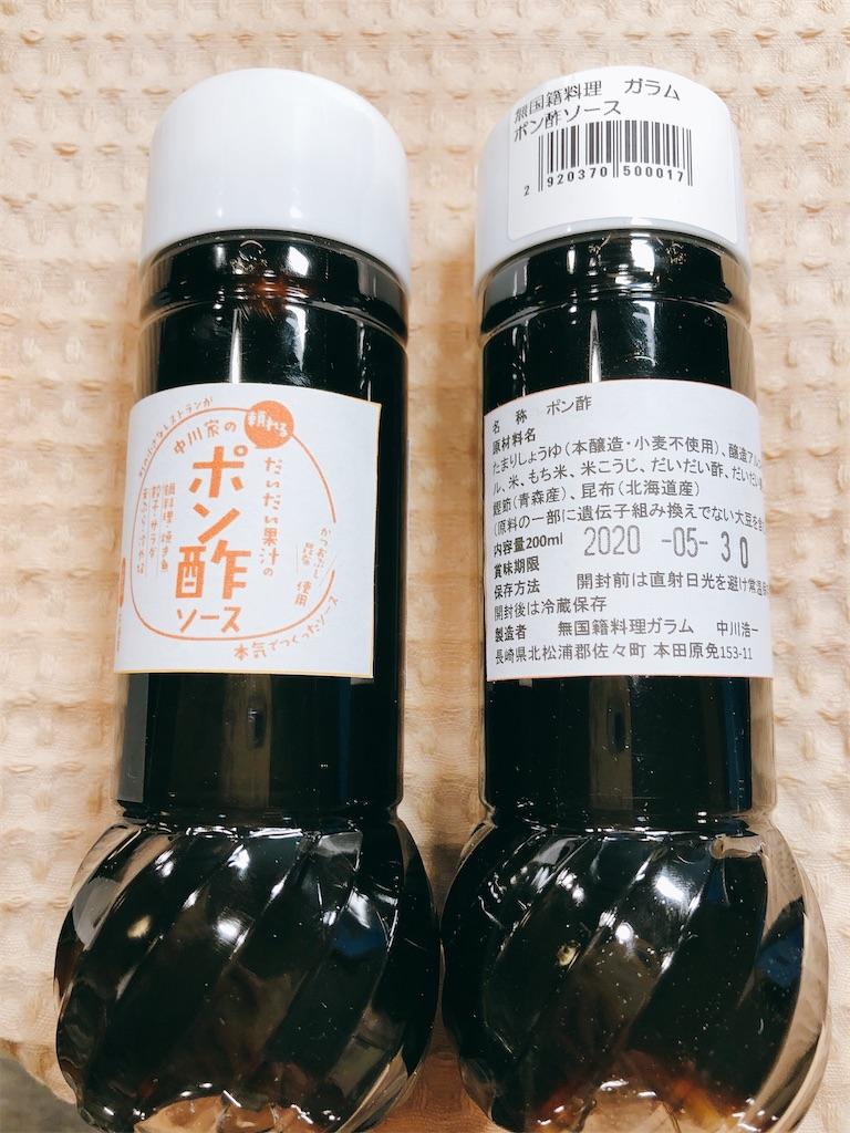 f:id:allergy_nagasakikko:20200308093732j:image