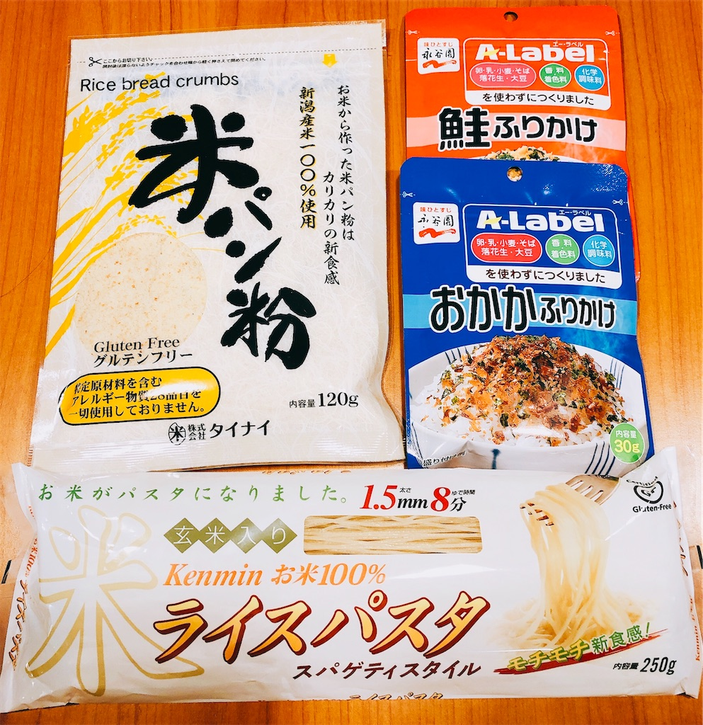 f:id:allergy_nagasakikko:20200311233357j:image