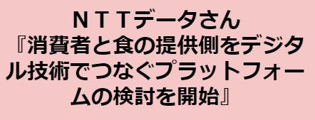f:id:allergy_nagasakikko:20200321210429p:plain