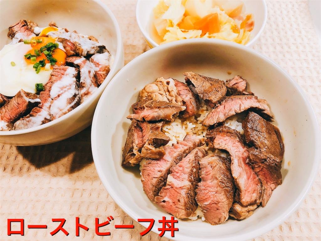 f:id:allergy_nagasakikko:20200322180312j:image
