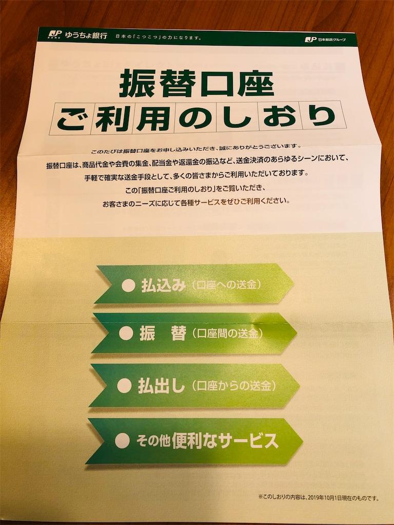 f:id:allergy_nagasakikko:20200323205457j:image