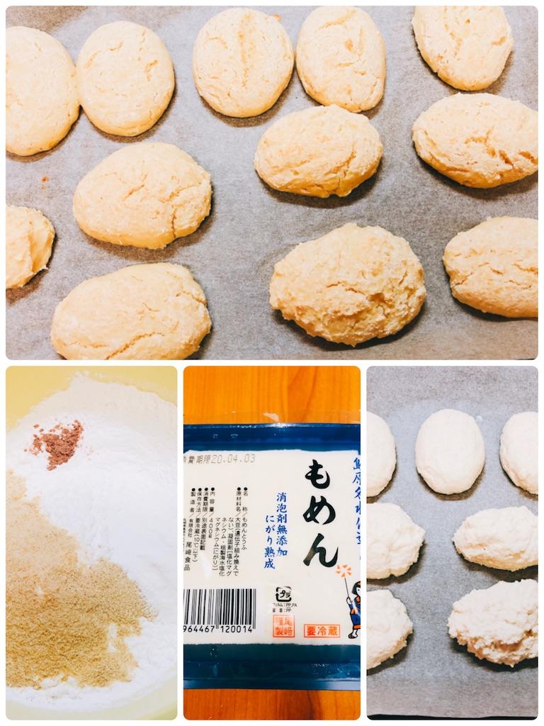 f:id:allergy_nagasakikko:20200329214658j:image