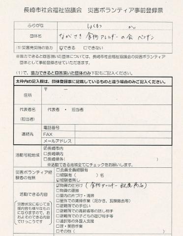 f:id:allergy_nagasakikko:20200402233856p:plain