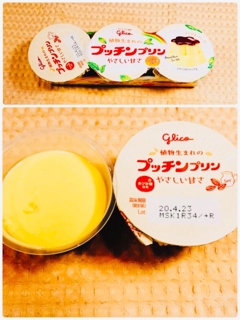 f:id:allergy_nagasakikko:20200408192037j:image