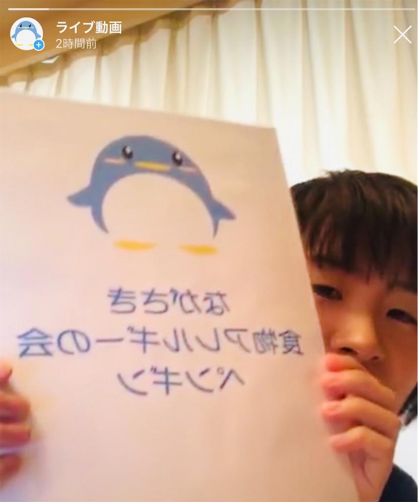 f:id:allergy_nagasakikko:20200418120236j:image