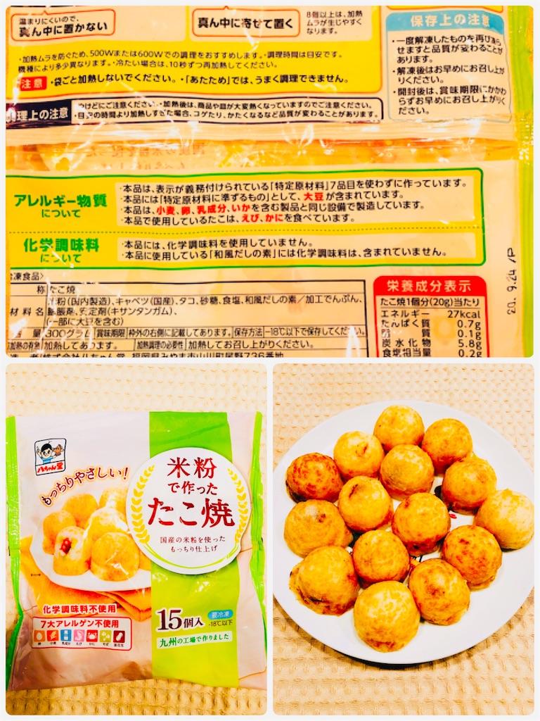 f:id:allergy_nagasakikko:20200422131116j:image