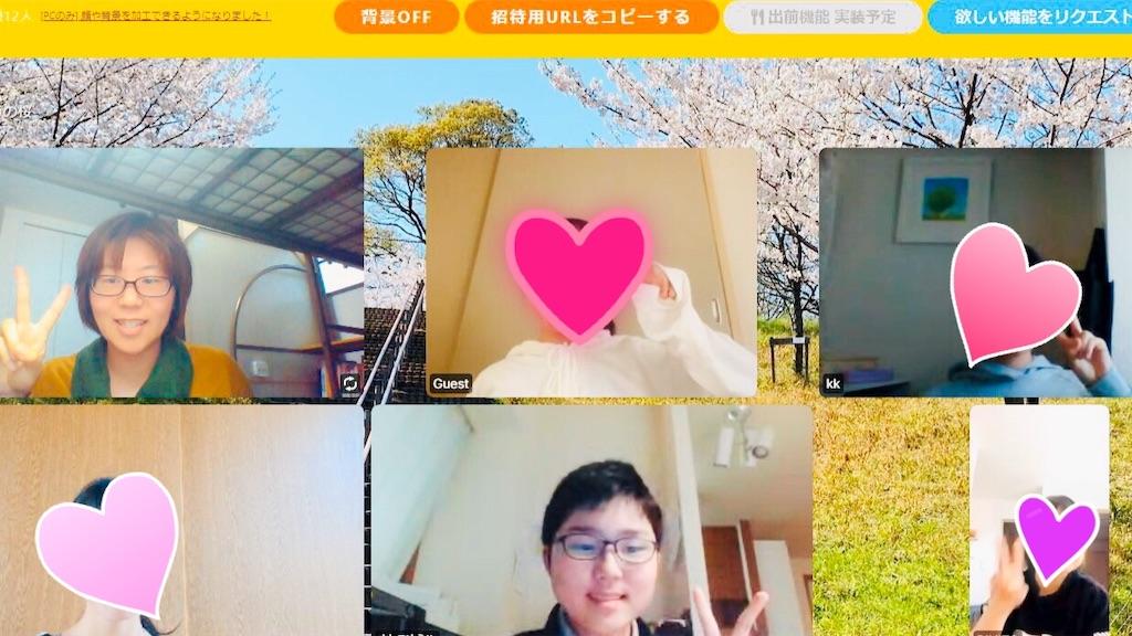 f:id:allergy_nagasakikko:20200425183408j:image