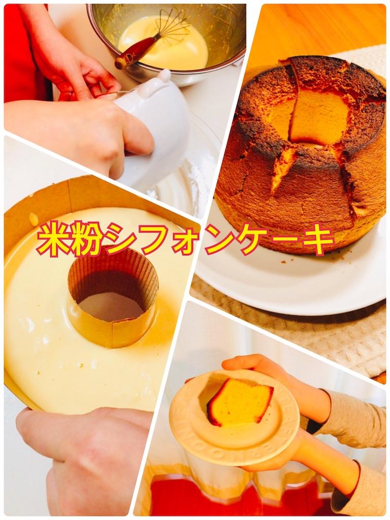 f:id:allergy_nagasakikko:20200503125902j:image