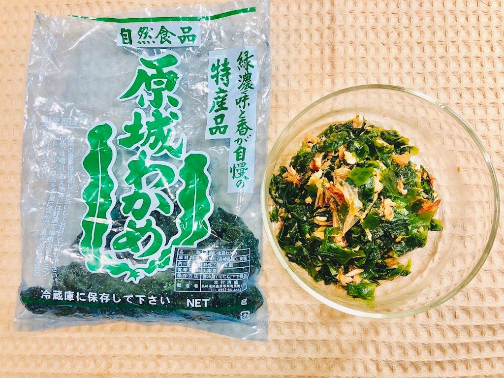 f:id:allergy_nagasakikko:20200506233347j:image