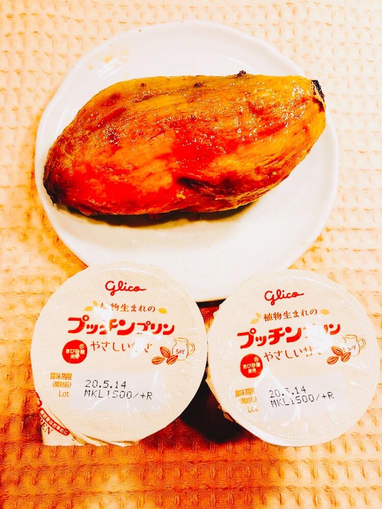 f:id:allergy_nagasakikko:20200512102846j:image