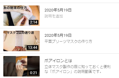 f:id:allergy_nagasakikko:20200519224245p:plain