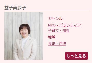 f:id:allergy_nagasakikko:20200521182255p:plain