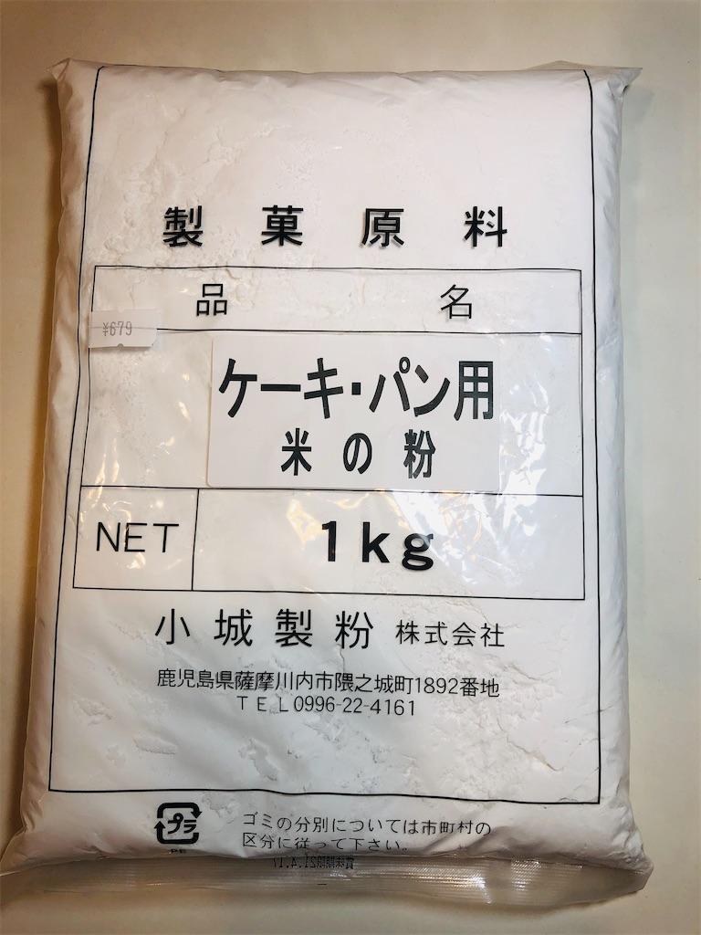 f:id:allergy_nagasakikko:20200528213726j:image