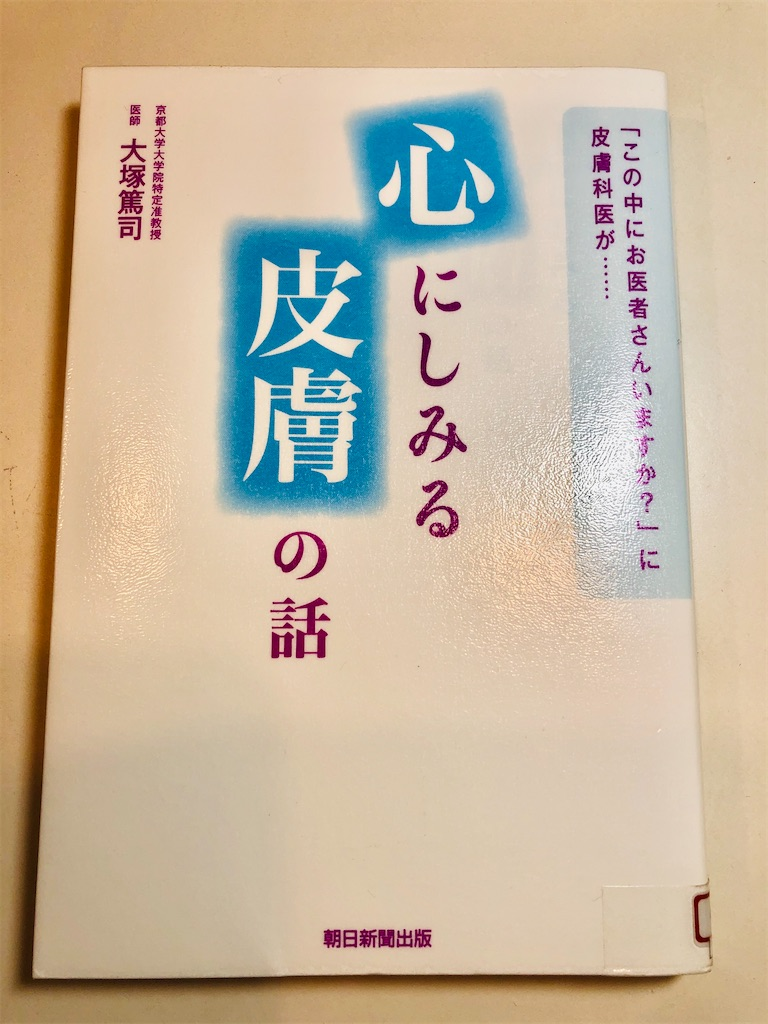 f:id:allergy_nagasakikko:20200529141919j:image