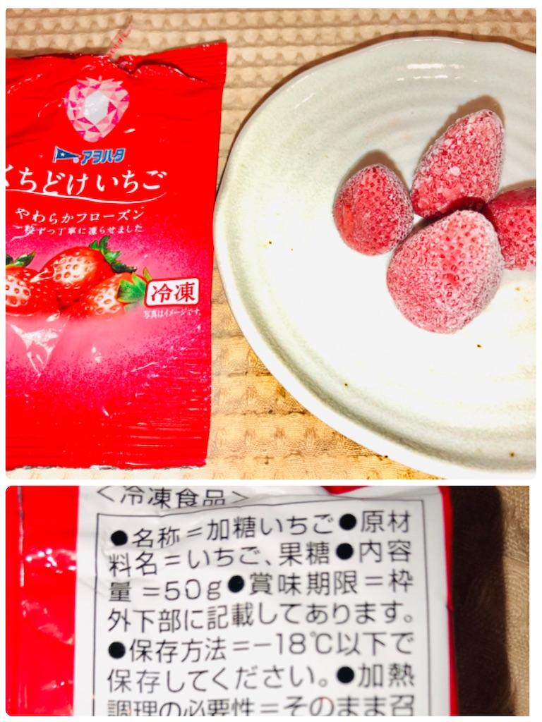 f:id:allergy_nagasakikko:20200605205536j:image