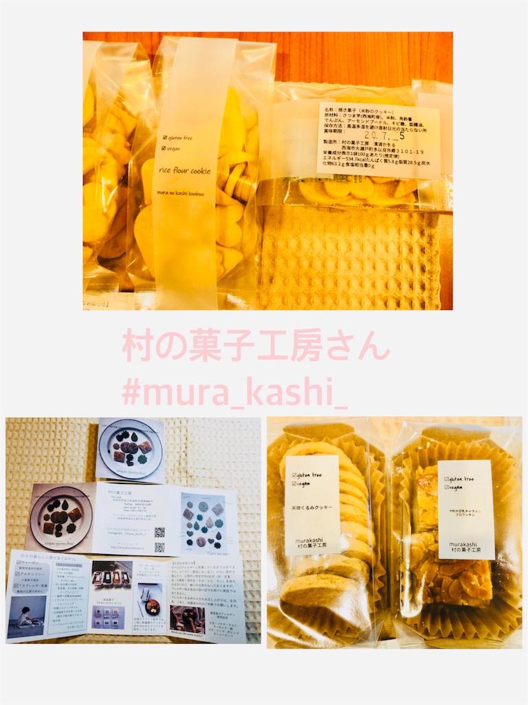f:id:allergy_nagasakikko:20200610200254j:image