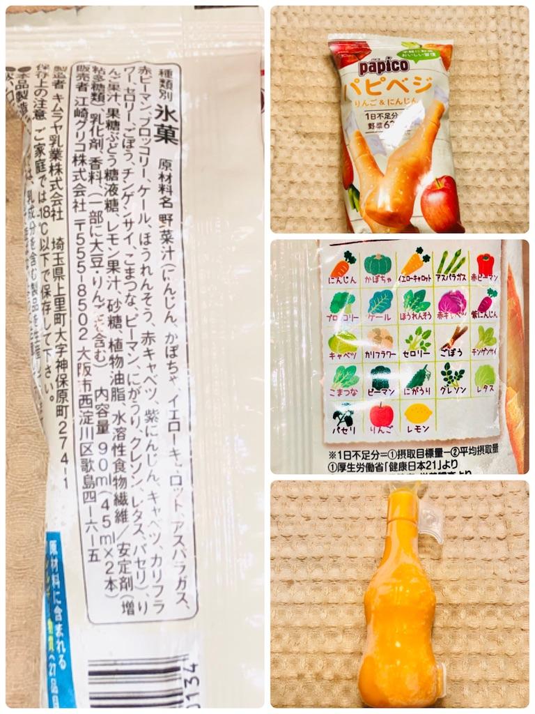 f:id:allergy_nagasakikko:20200624174701j:image