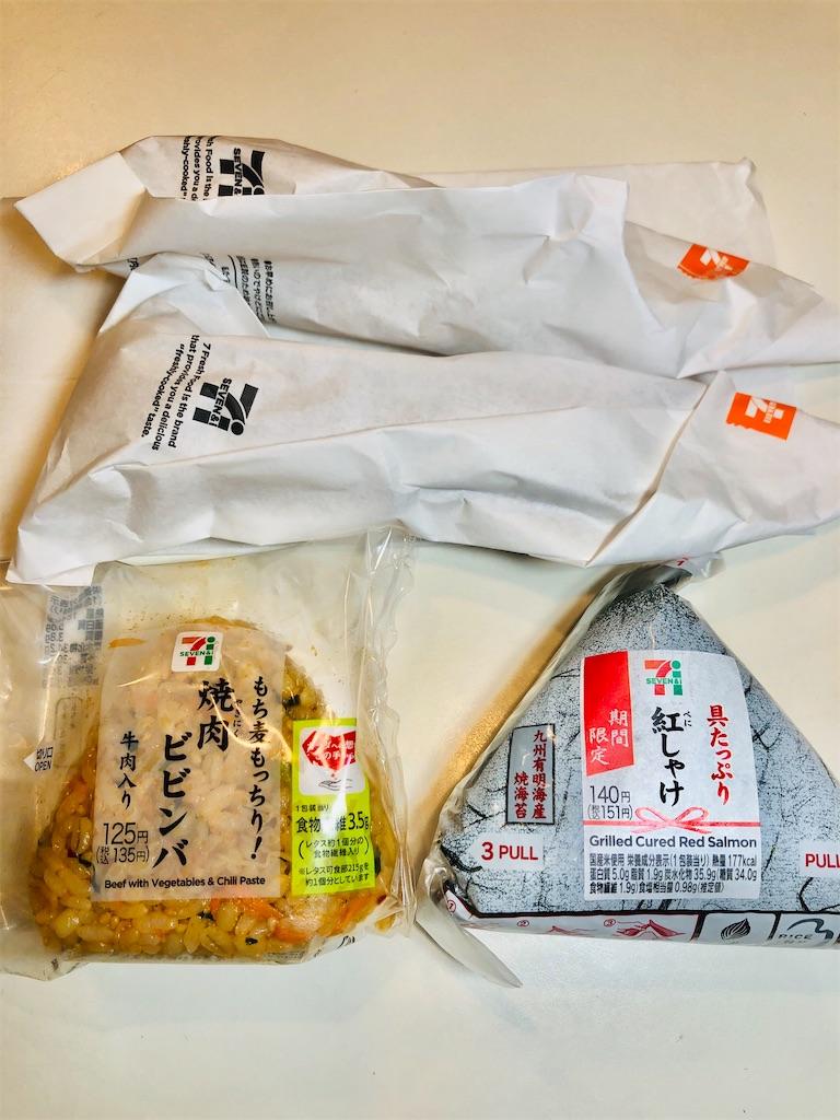 f:id:allergy_nagasakikko:20200628085346j:image