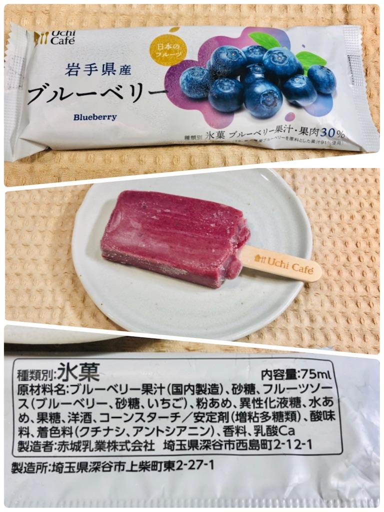 f:id:allergy_nagasakikko:20200703055458j:image