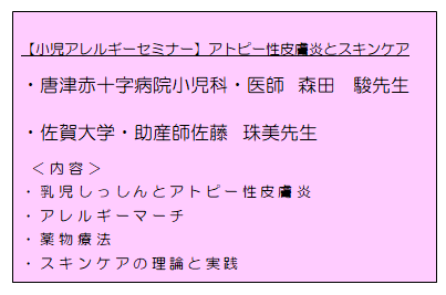 f:id:allergy_nagasakikko:20200719205631p:plain