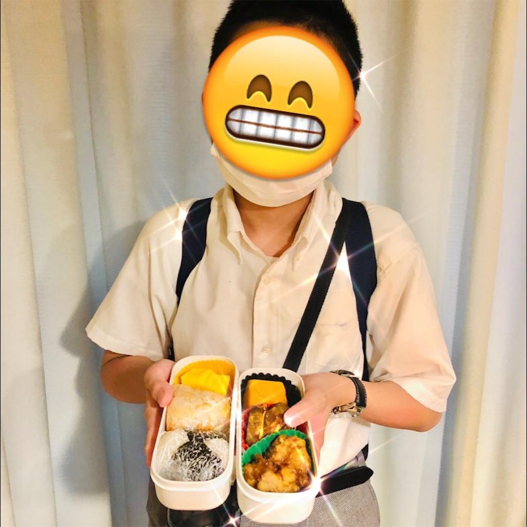 f:id:allergy_nagasakikko:20200727070157j:image