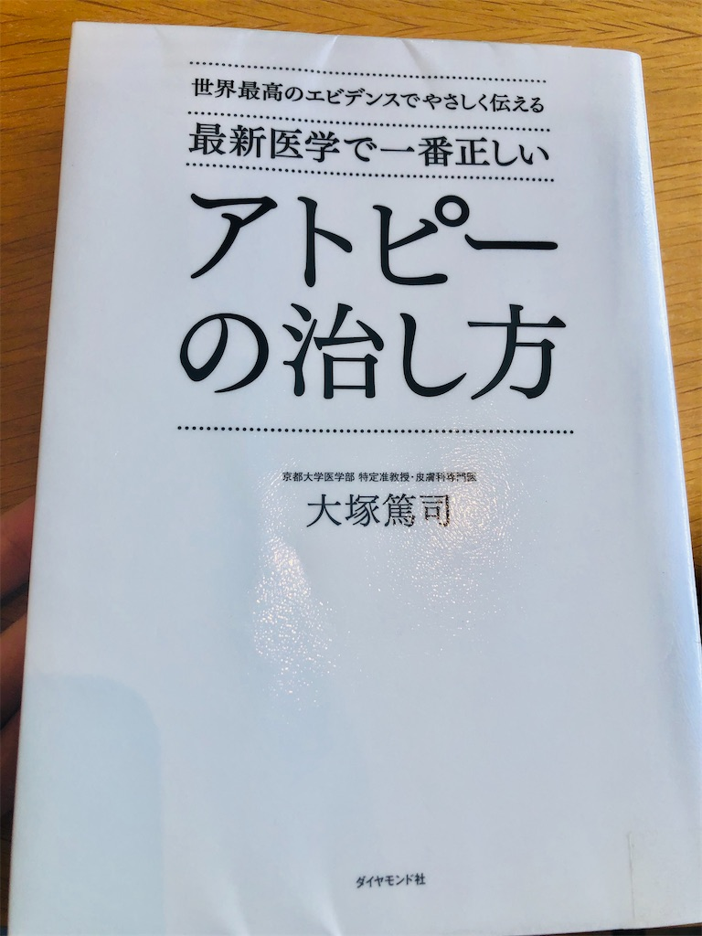 f:id:allergy_nagasakikko:20200730175359j:image