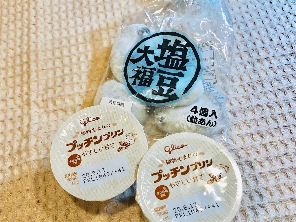 f:id:allergy_nagasakikko:20200811192533j:image