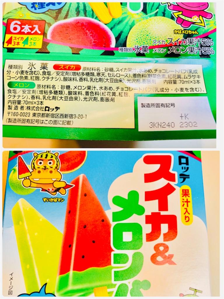 f:id:allergy_nagasakikko:20200813175206j:image