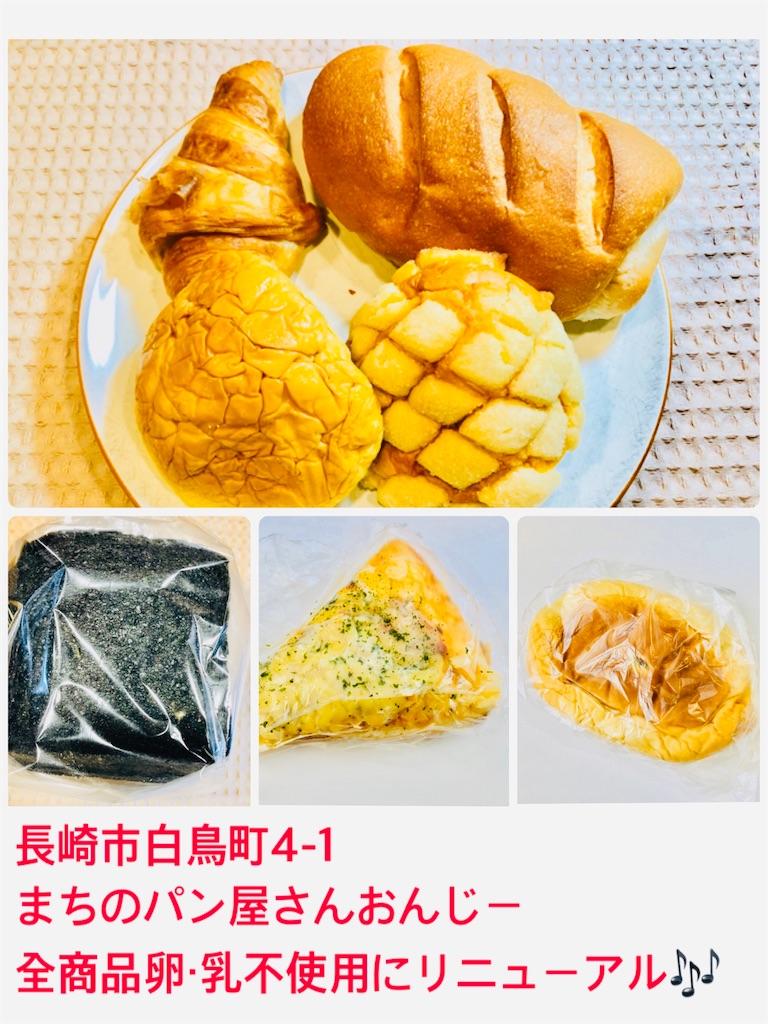 f:id:allergy_nagasakikko:20200822112404j:image