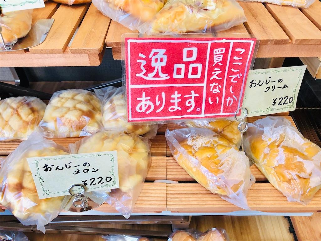 f:id:allergy_nagasakikko:20200822114412j:image