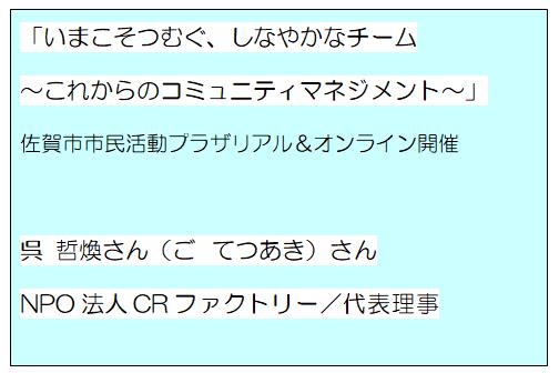 f:id:allergy_nagasakikko:20200912154137p:plain