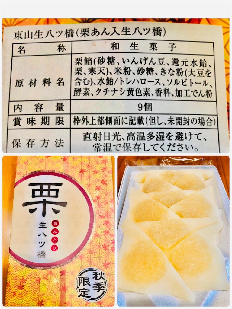 f:id:allergy_nagasakikko:20200926155048j:image