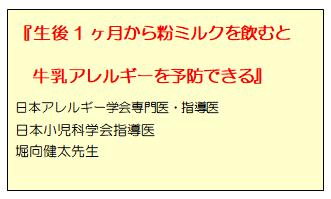 f:id:allergy_nagasakikko:20200926223821p:plain