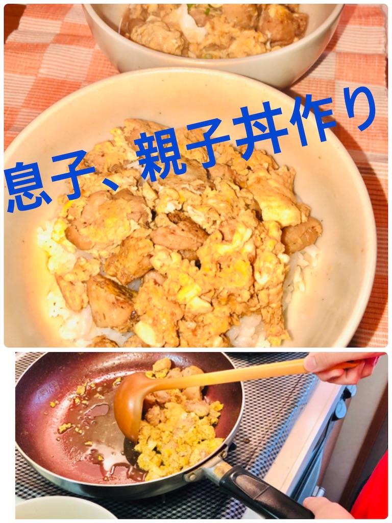 f:id:allergy_nagasakikko:20200927171457j:image