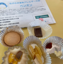 f:id:allergy_nagasakikko:20201002215859p:plain