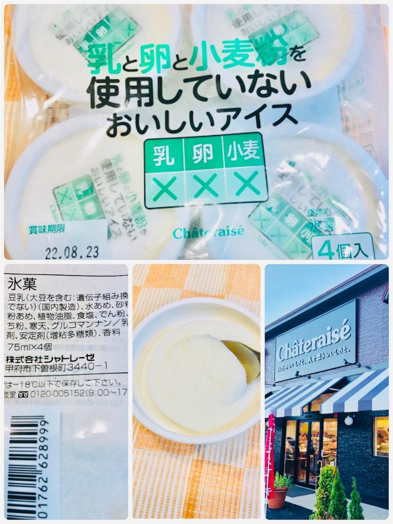 f:id:allergy_nagasakikko:20201012095025j:image