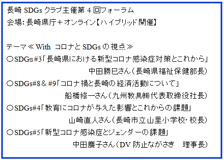 f:id:allergy_nagasakikko:20201017204532p:plain