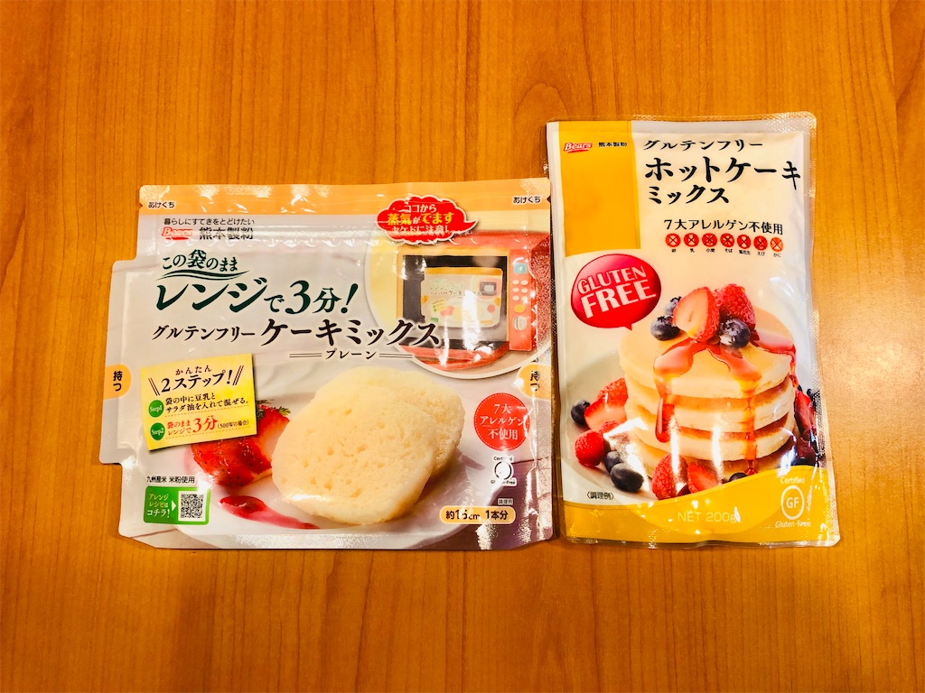 f:id:allergy_nagasakikko:20201018210016j:image