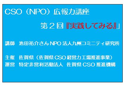 f:id:allergy_nagasakikko:20201029220725p:plain