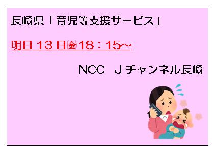 f:id:allergy_nagasakikko:20201112165339p:plain