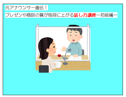 f:id:allergy_nagasakikko:20201112222252p:plain