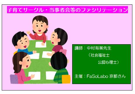 f:id:allergy_nagasakikko:20201126151648p:plain