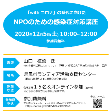 f:id:allergy_nagasakikko:20201126151836p:plain
