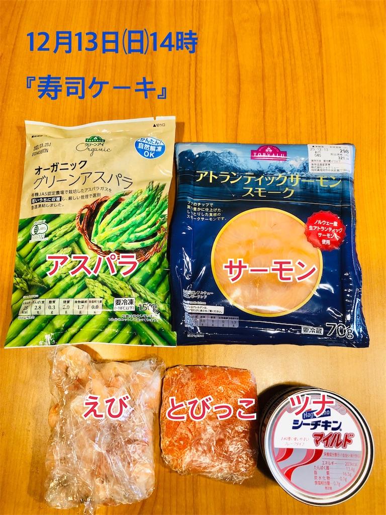 f:id:allergy_nagasakikko:20201210164355j:image