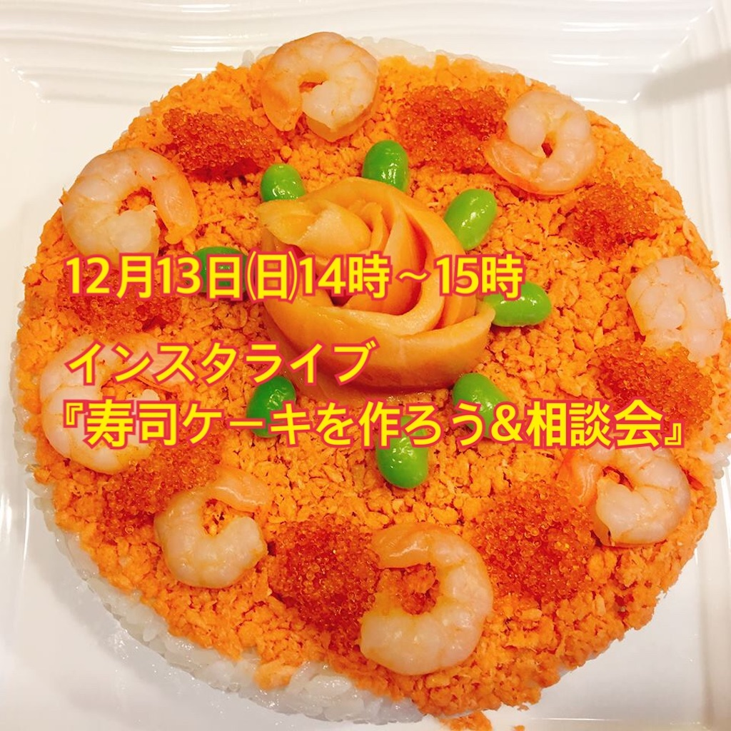 f:id:allergy_nagasakikko:20201212212129j:image