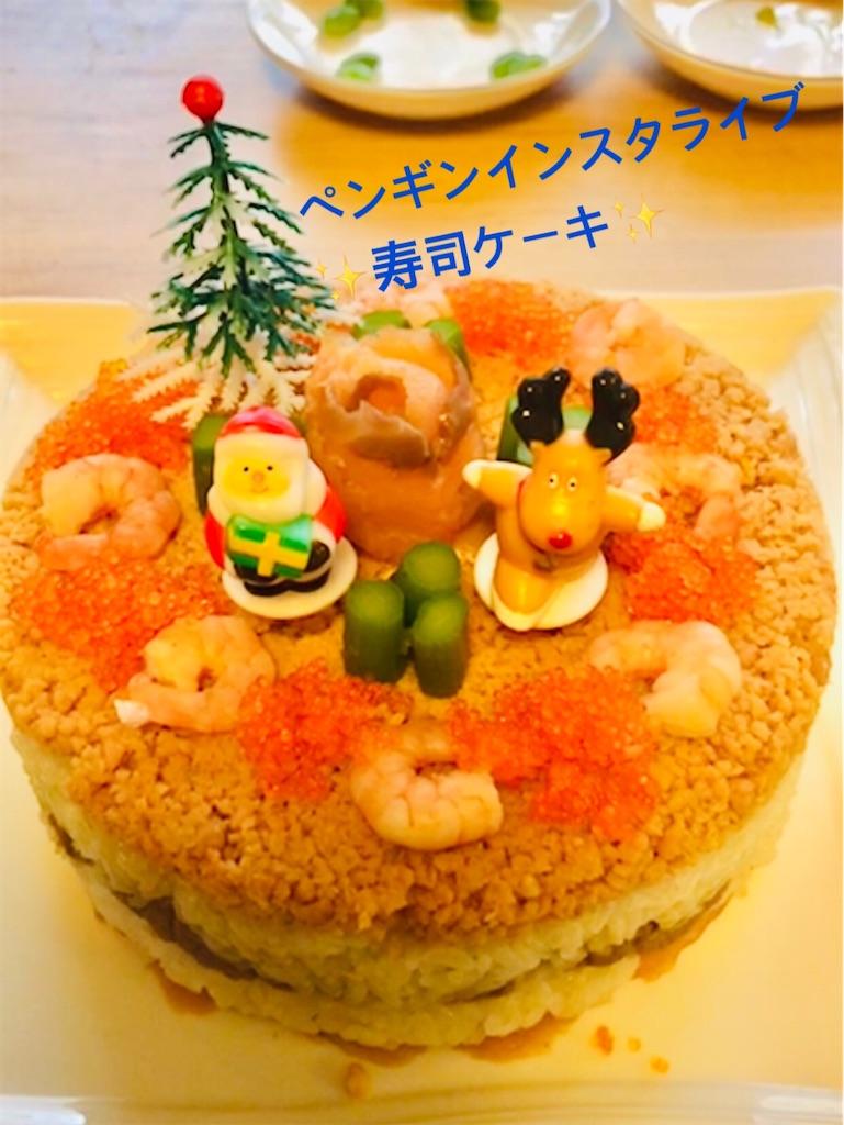 f:id:allergy_nagasakikko:20201213211920j:image