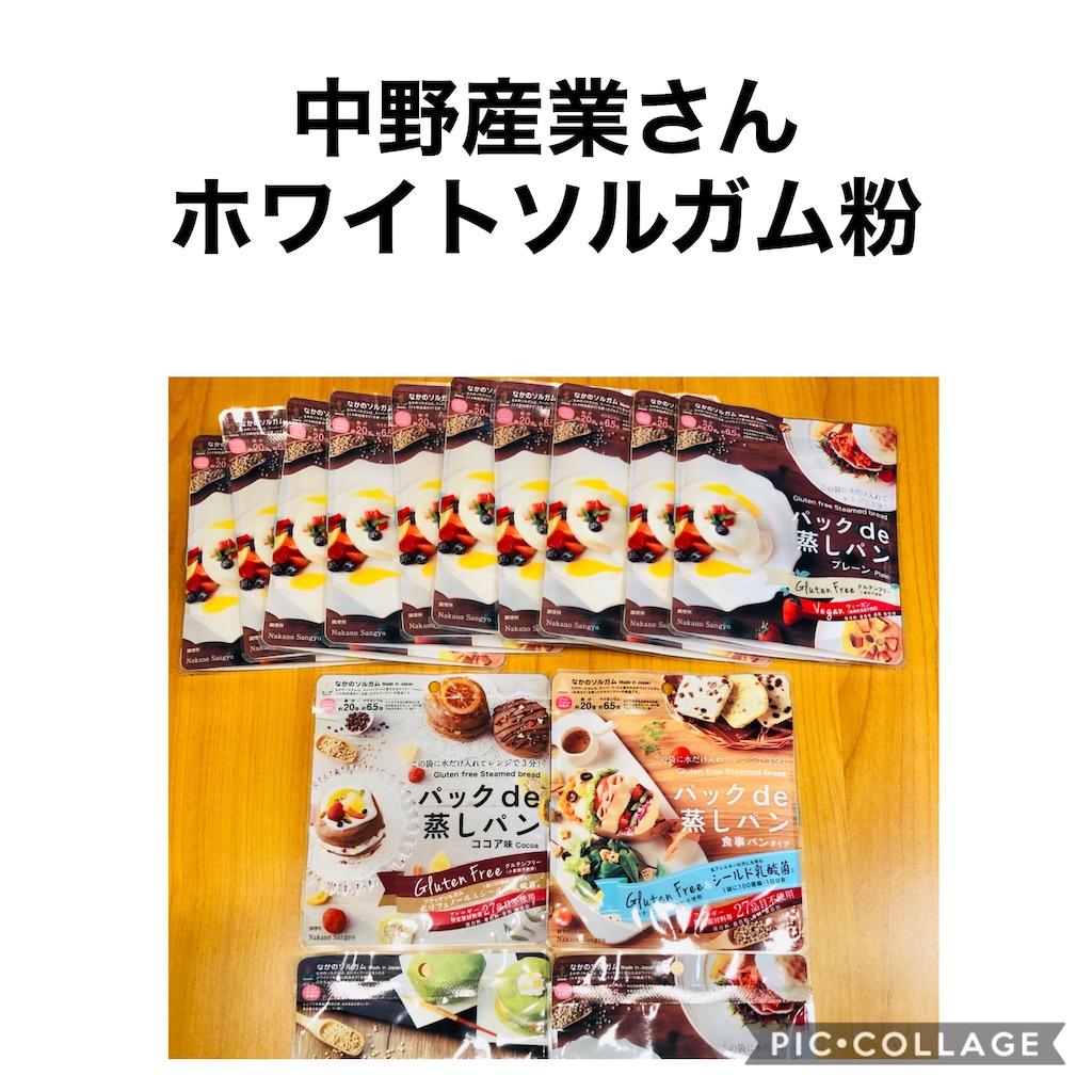 f:id:allergy_nagasakikko:20201214204303j:image