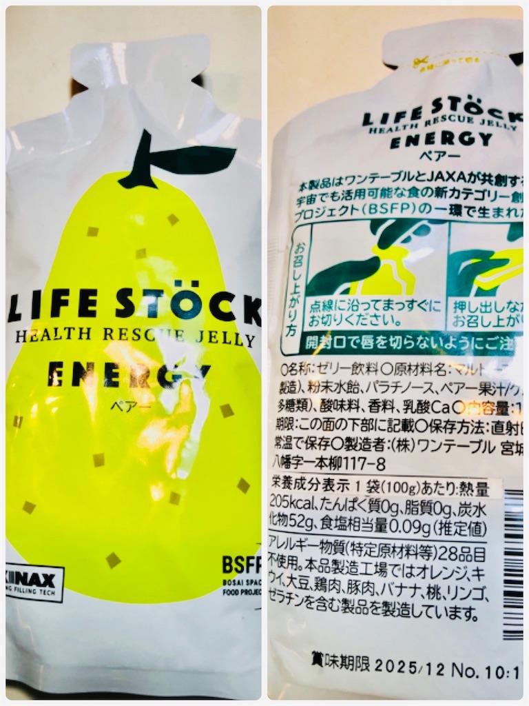 f:id:allergy_nagasakikko:20201215214541j:image