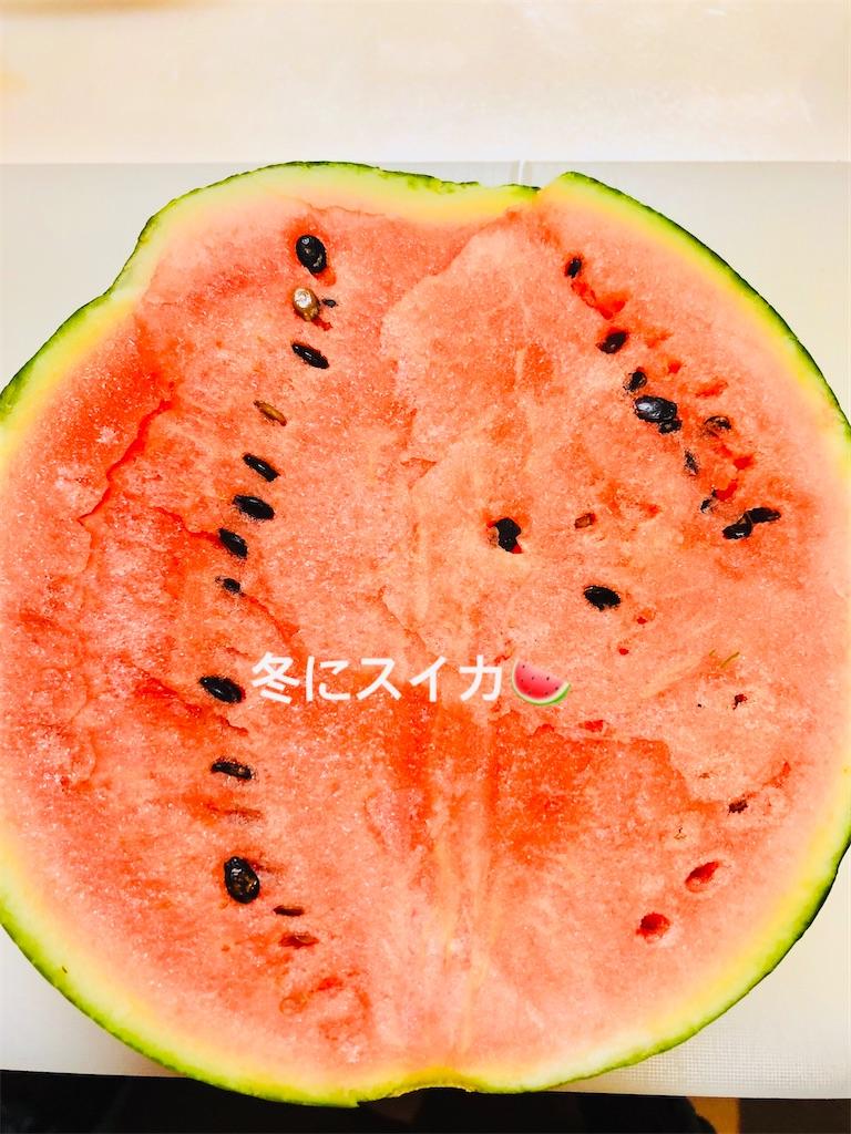 f:id:allergy_nagasakikko:20201227220556j:image